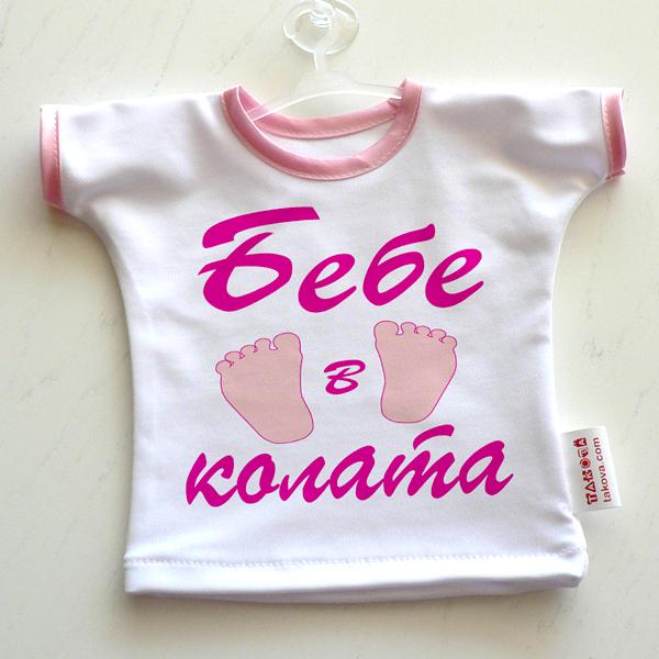 """Picture of Мини тениска """"Крачета"""""""