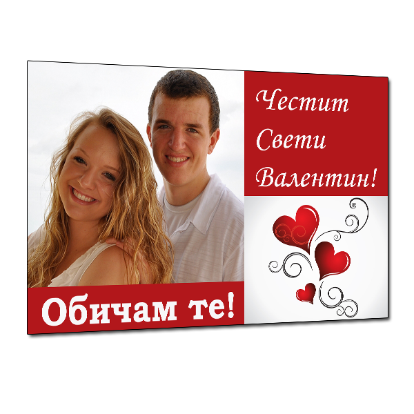 """Picture of Магнитна картичка със снимка и послание """"Hearts"""""""