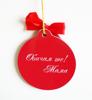 Picture of Коледна декорация за елха със снимка Червена топка