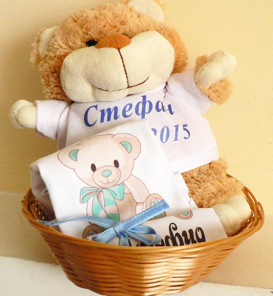 Picture of Персонализиран подаръчен комплект за бебе