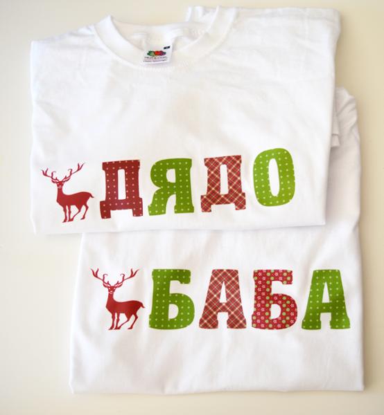"""Picture of Комплект семейни тениски """"Коледни мотиви"""""""