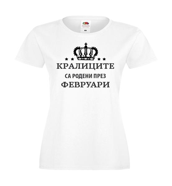"""Picture of Дамска тениска """"Кралиците са родени през..."""""""