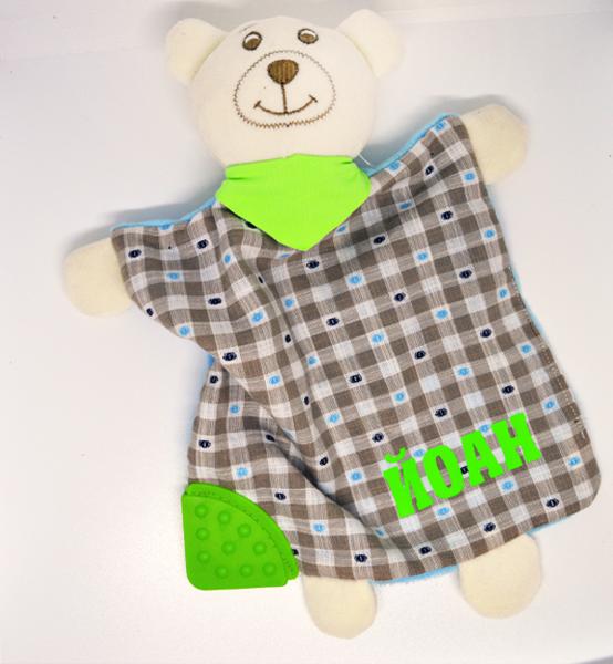 Picture of Мека бебешка играчка за гризане и гушкане с име