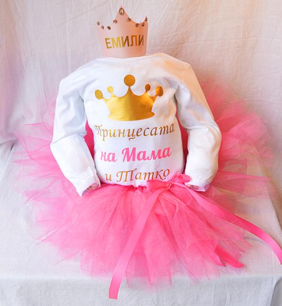"""Picture of Торта от памперси """"Принцеса"""""""