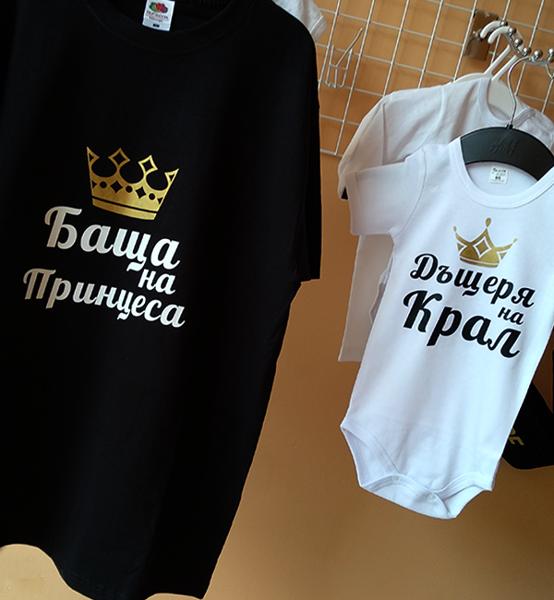 """Picture of Семейни  тениски """"Баща- дъщеря"""""""