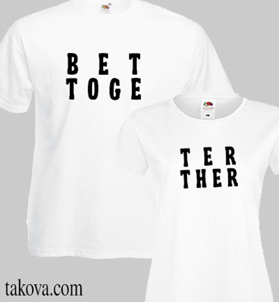 Picture of Тениски за двойки Better together