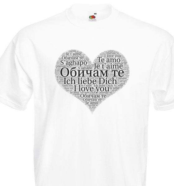 """Picture of Мъжка тениска """"Сърце от Обичам те"""""""