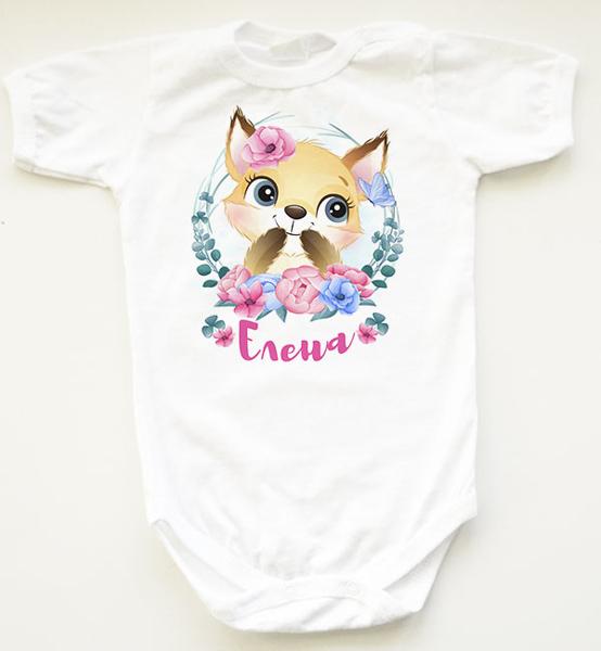 "Picture of Персонализирано бебешко боди с име ""Sweet Foxy"""