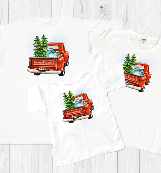 """Picture of Комплект семейни тениски """"Камионче с елха"""""""
