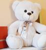 """Picture of Плюшен мечок  """"Теди"""" с медальон с Твое послание"""
