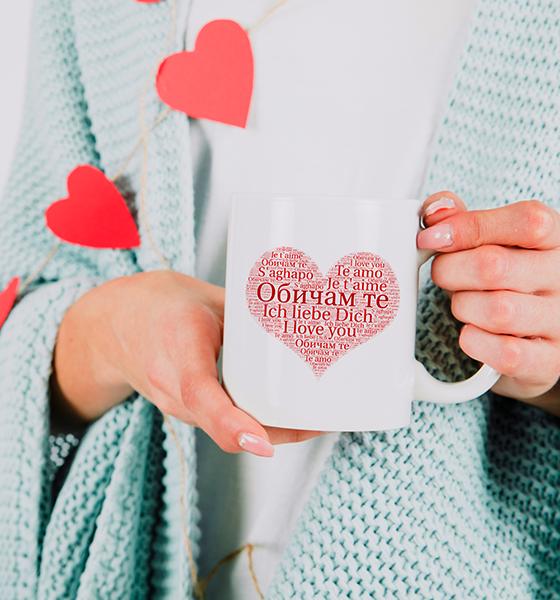 """Picture of Чаша за кафе """"Сърце от Обичам те"""" за нея"""