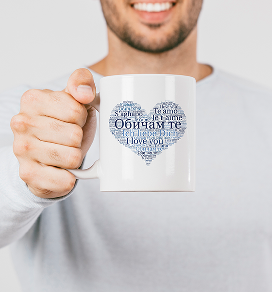 """Picture of Чаша за кафе """"Сърце от Обичам те"""" за него"""