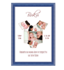 Picture of Фото колаж рождени данни Sweet baby bodysuit