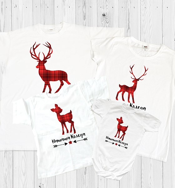 """Picture of Семейни коледни тениски  """"Reindeer"""""""